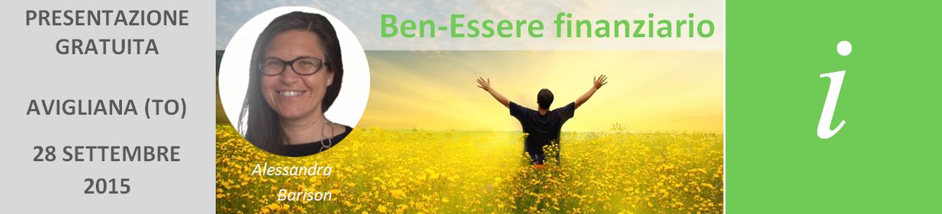 BANNER_BEF_ASSETT15